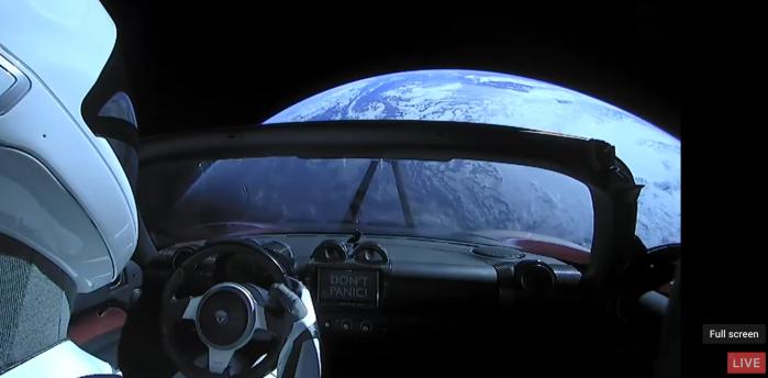 SpaceXprogram.png